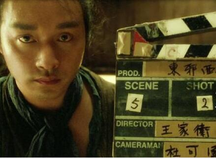 欧阳锋:张国荣《东邪西毒》第一个镜头首次曝光