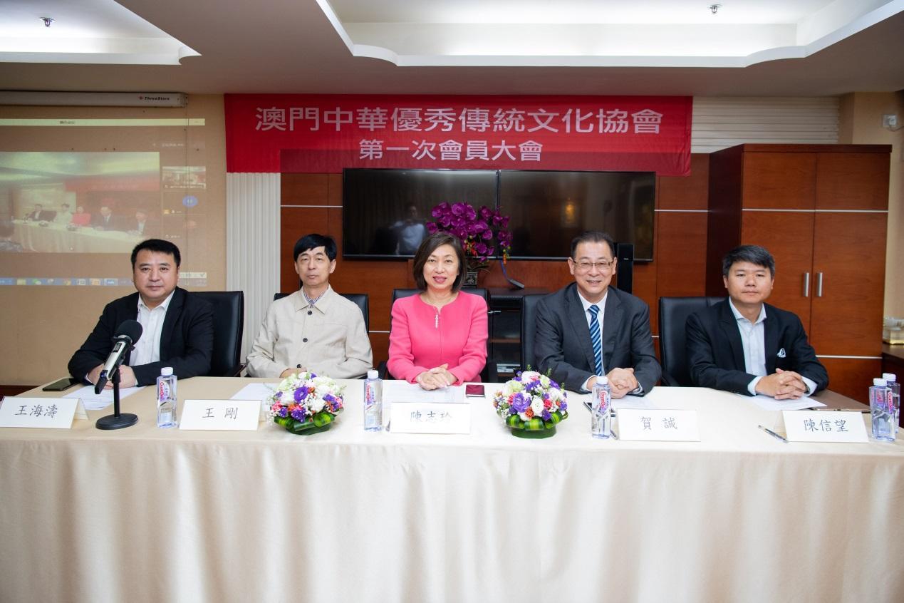 澳门中华优秀传统文化协会正式成立