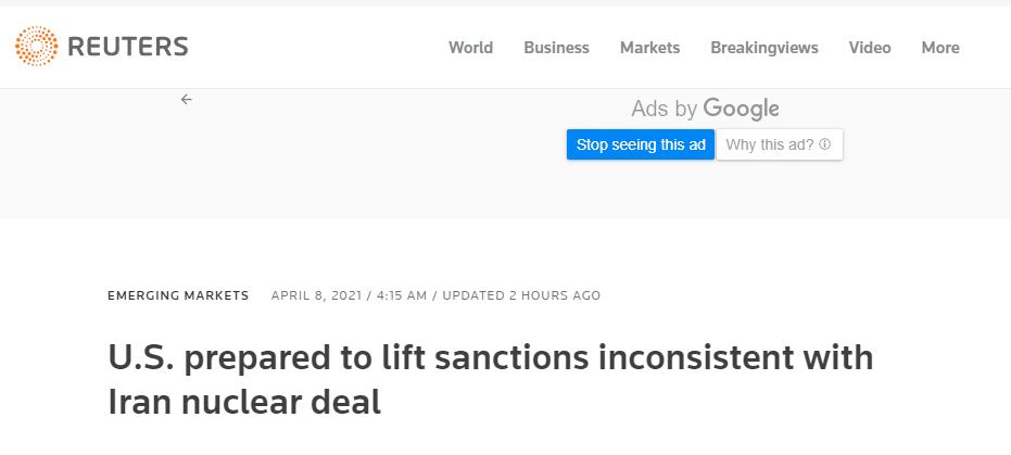 重磅突发!美国准备解除对伊制裁 数字货币血洗一夜,什么情况?