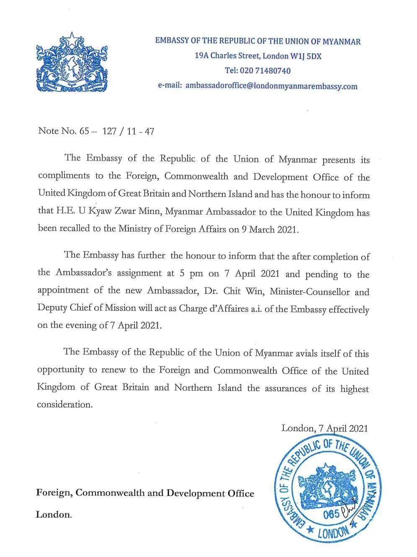 缅甸国家管理委员会任命的新任大使接管驻英国大使馆