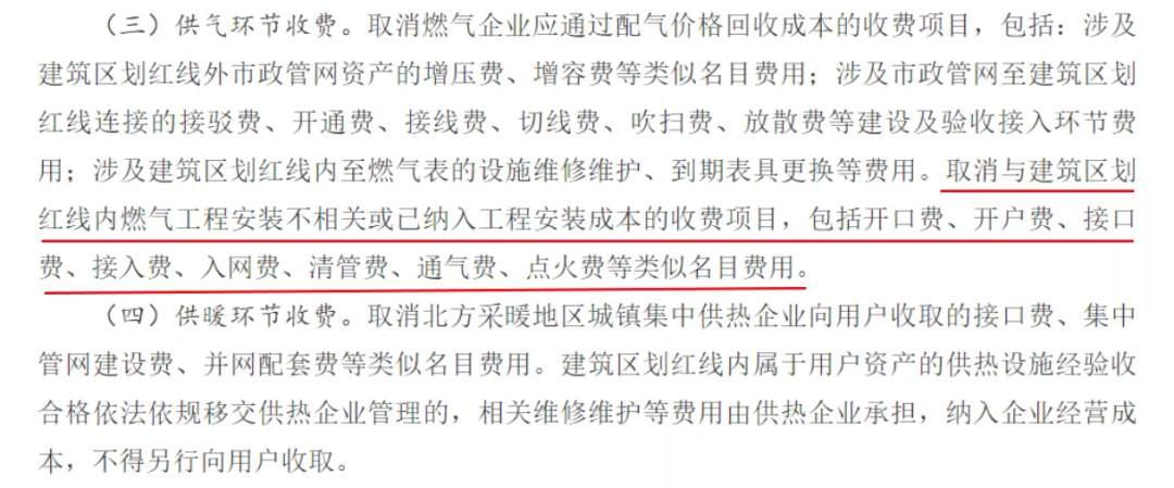 △ 来源:中国政府网