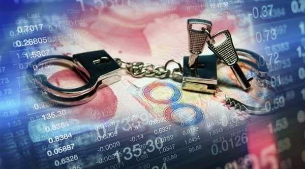 凉山法治网杠杆最高10倍、602人被捕!证监会严打场外配资