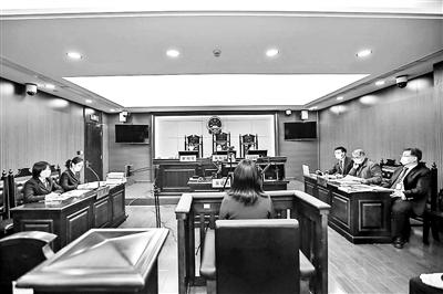 庭审现场供图/上海市第三中级人民法院