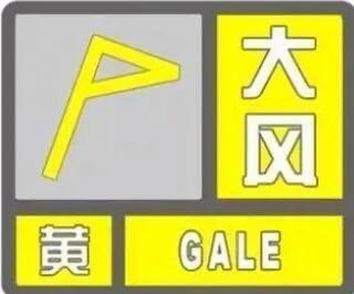 哈尔滨气象台发布雷雨大风黄色预警信号