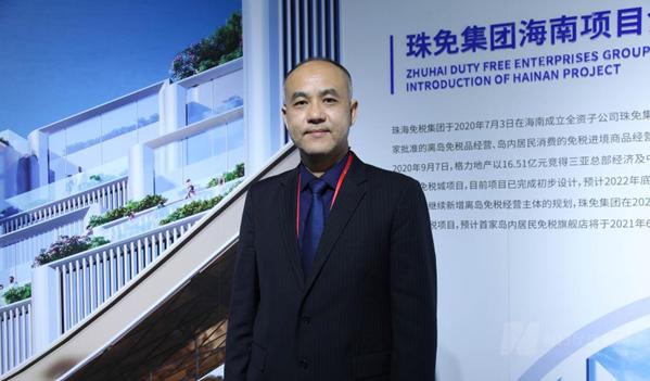 专访珠海免税集团总经理陈辉:海南免税市场增量巨大,参与者应是竞合关系