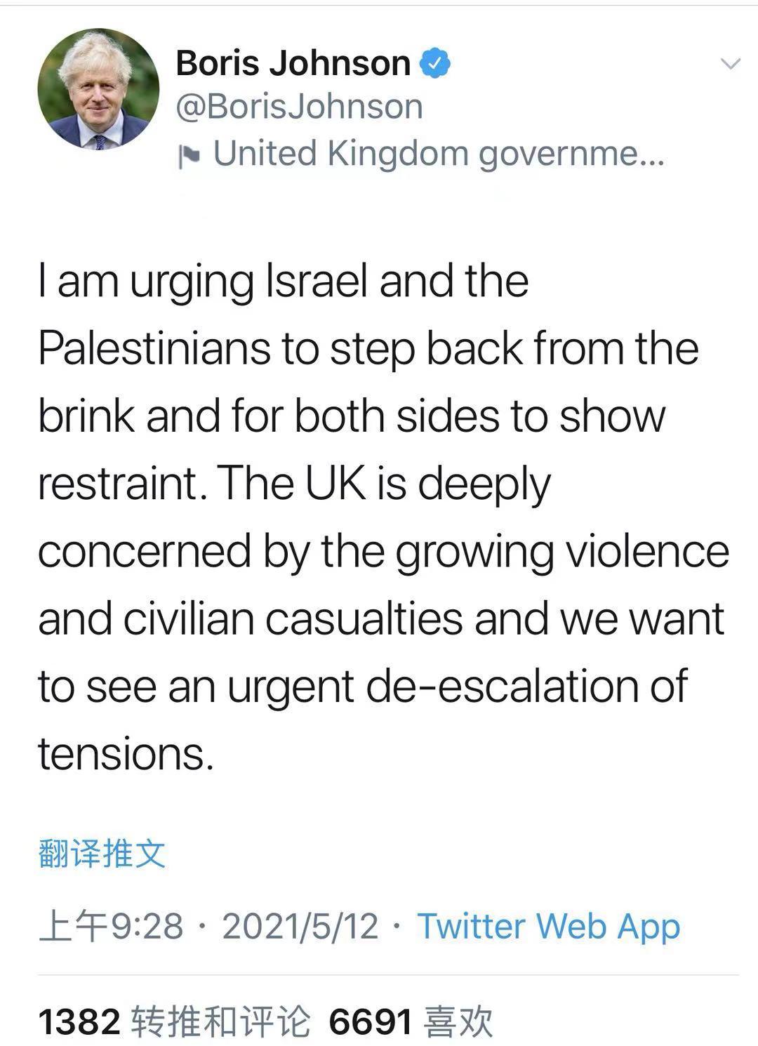 英国首相呼吁巴以双方保持克制