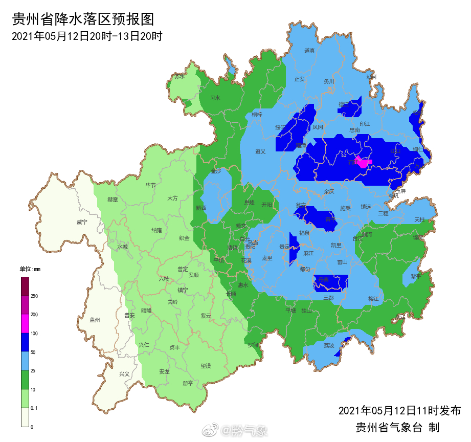注意防范!贵州强降雨持续 多地区地质灾害气象风险等级高