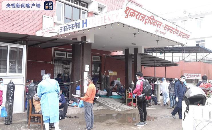 尼泊尔新增新冠肺炎确诊病例8520例 累计确诊439658例