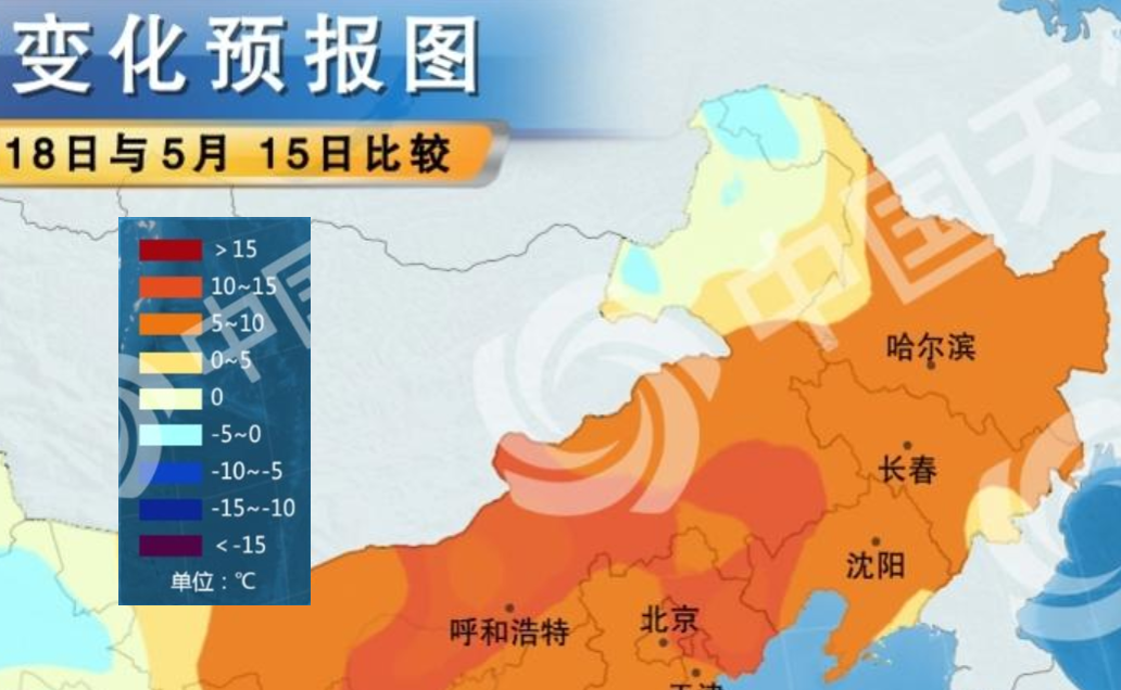 未来三天东北无雨,局部超过30℃!