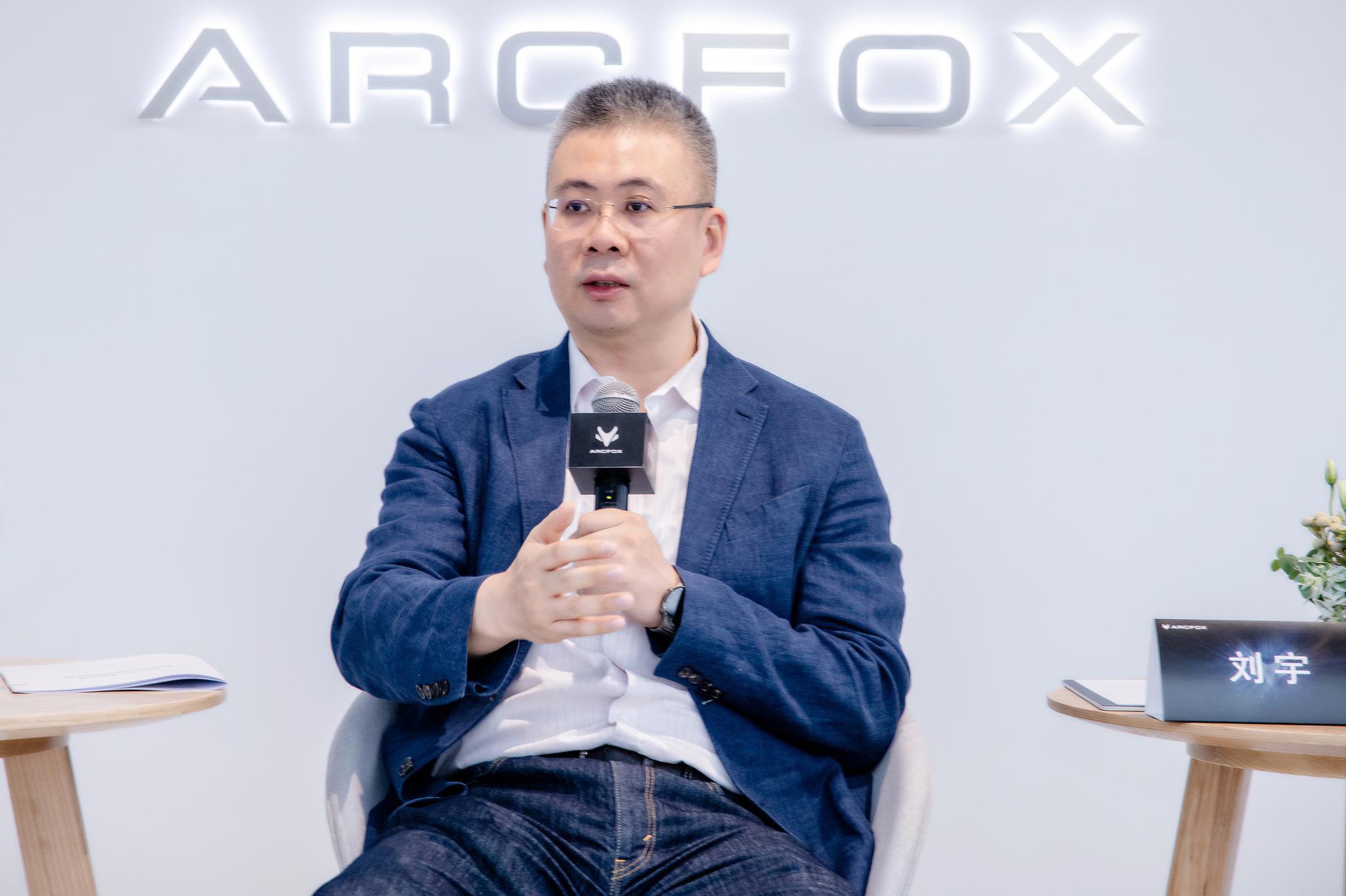 华为欲入股北汽极狐 未来双方将联手推4-5款HI版自动驾驶车型