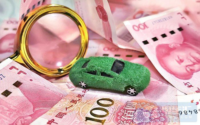 财政部下达2021年节能减排补助资金,公交运营补贴51亿、购置补贴41亿