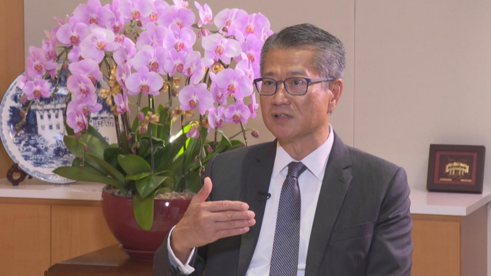 香港特区政府财政司司长:《2021年拨款条例草案》三读通过 透过逆周期