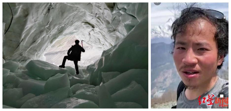 """""""西藏冒险王""""落水遇难后的132天:还原一个真实的冰川哥王相军……"""