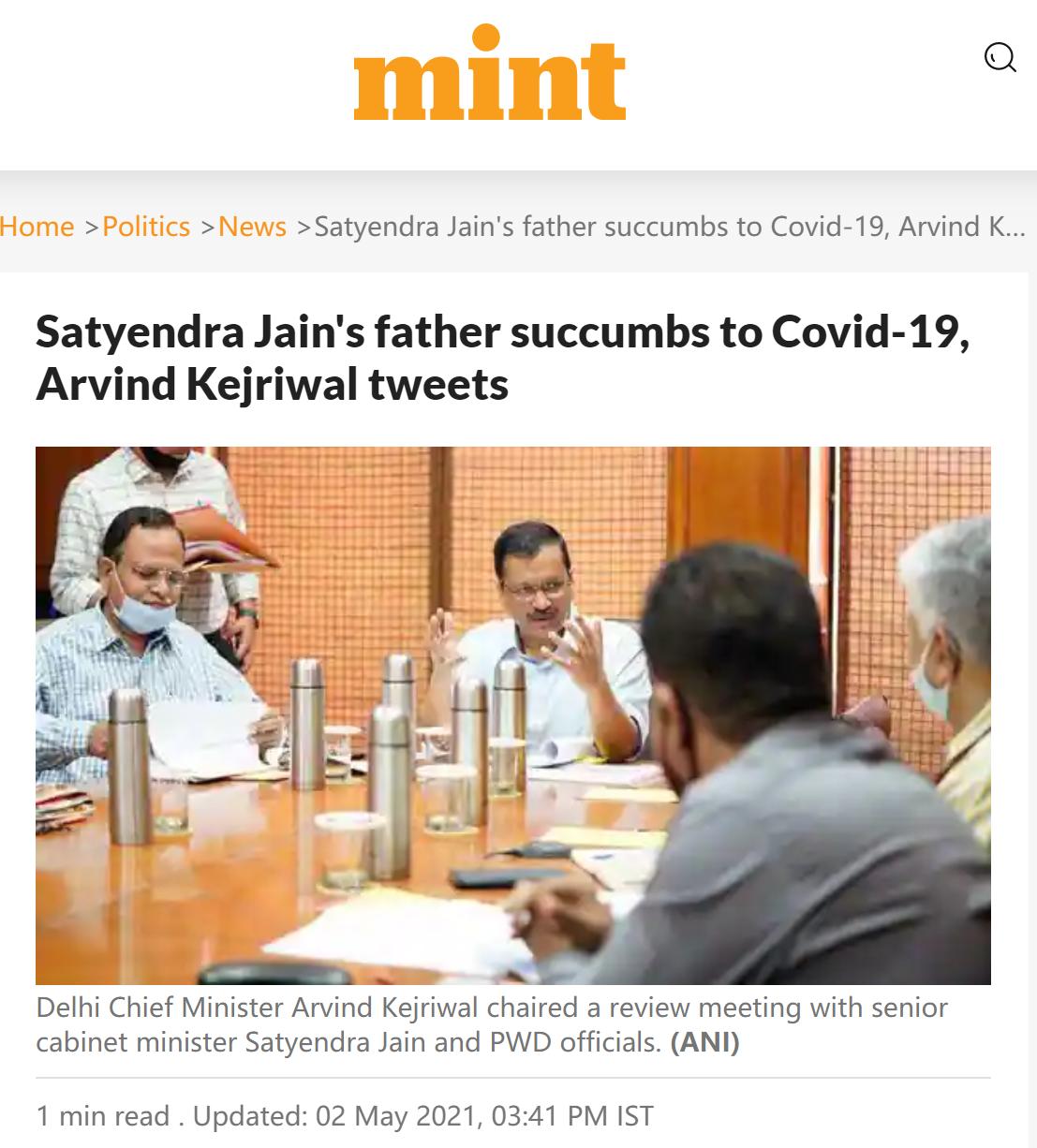 印媒:印度首都地区卫生部长的父亲感染新冠去世