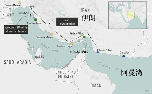 伊朗原油真的要回来了?一些买家已经等不及