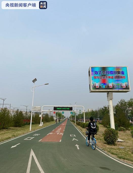 """助力""""碳中和"""" 北京自行车已累计贡献超800吨减排量-领骑网"""