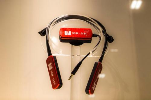 HW-1无线高保真监听耳机