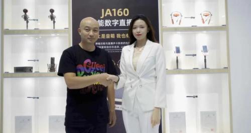 加来众科董事长陈燕山与部分客户合影