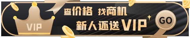 黑色持仓日报丨铁矿跌3.39%,海通期货减持近9千手螺纹多单