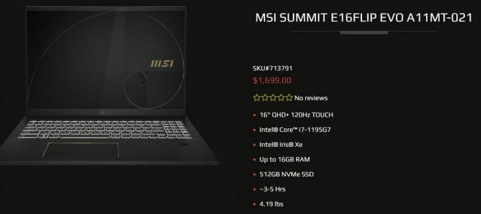 酷睿i7-1195G7与i5-1155G7现身两款微星Summit E16 Flip Evo新机