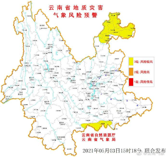 云南发布强对流黄色预警 局部发生滑坡泥石流风险较高