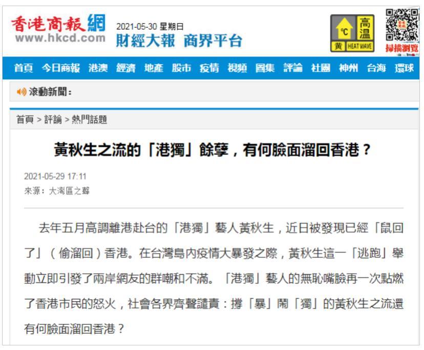 △香港商报网