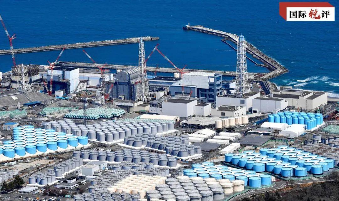 突破底线!日本称排放核污水符合国际惯例