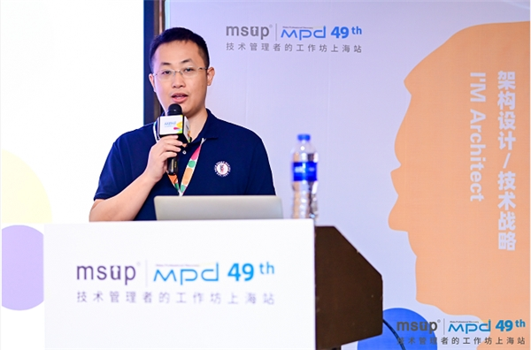 MPD2021,中邮消费金融李远鑫再谈现代服务治理