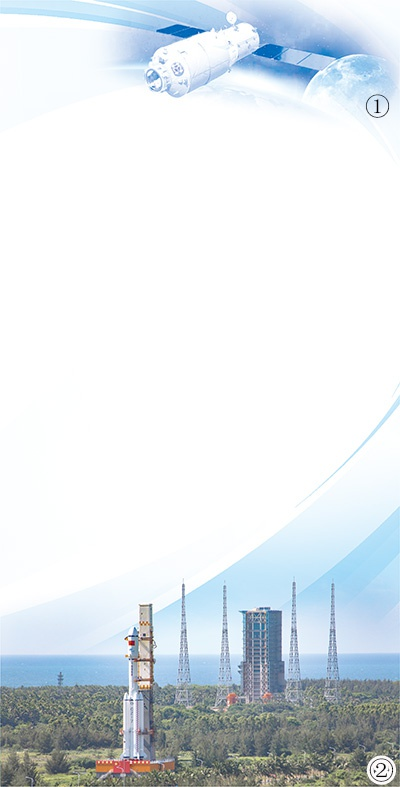 """人民日报:""""太空快递"""" 稳稳送达"""