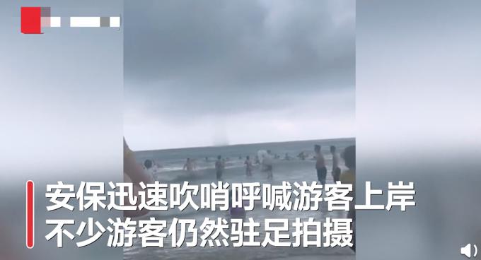 广东阳江海面出现巨型龙卷风,扑岸而来游客惊呼逃散