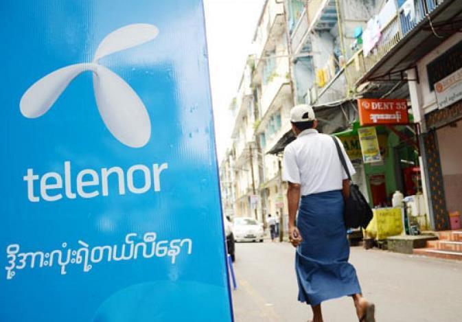 挪威电信公司将其缅甸业务估值从7.83亿美元降为零