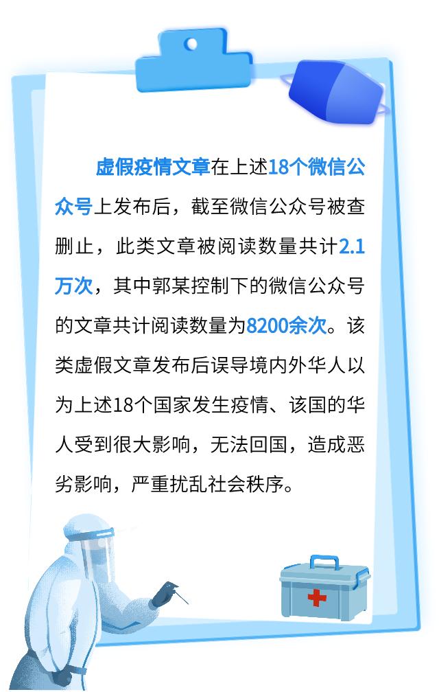 """微信公众号""""福清法院"""" 报道截图"""