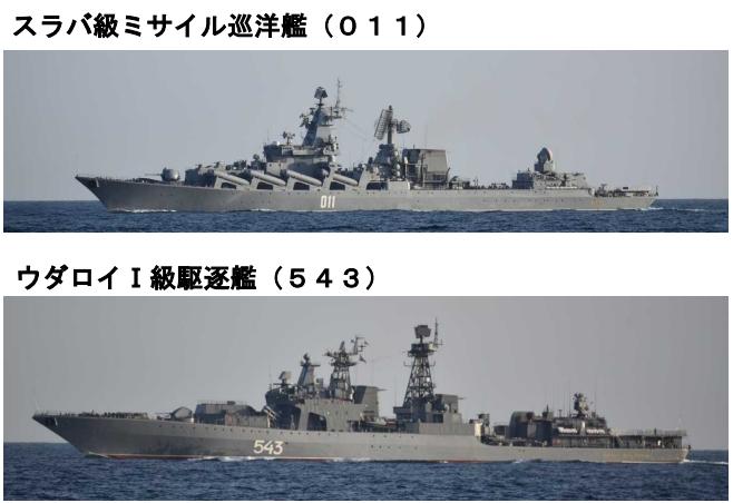 俄海军4艘主力战舰现身日本附近 自卫队派舰机紧盯
