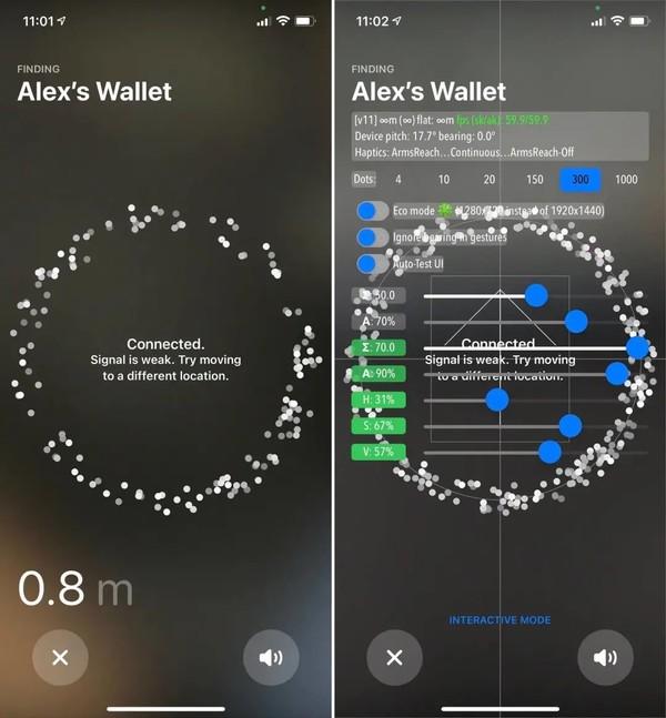 苹果 AirTag 追踪查找界面可开启开发者模式