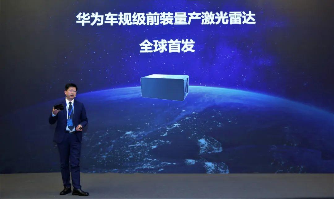 华为于 2020 年底发布了车规级量产激光雷达,作为行业新玩家来势汹汹 | 网络