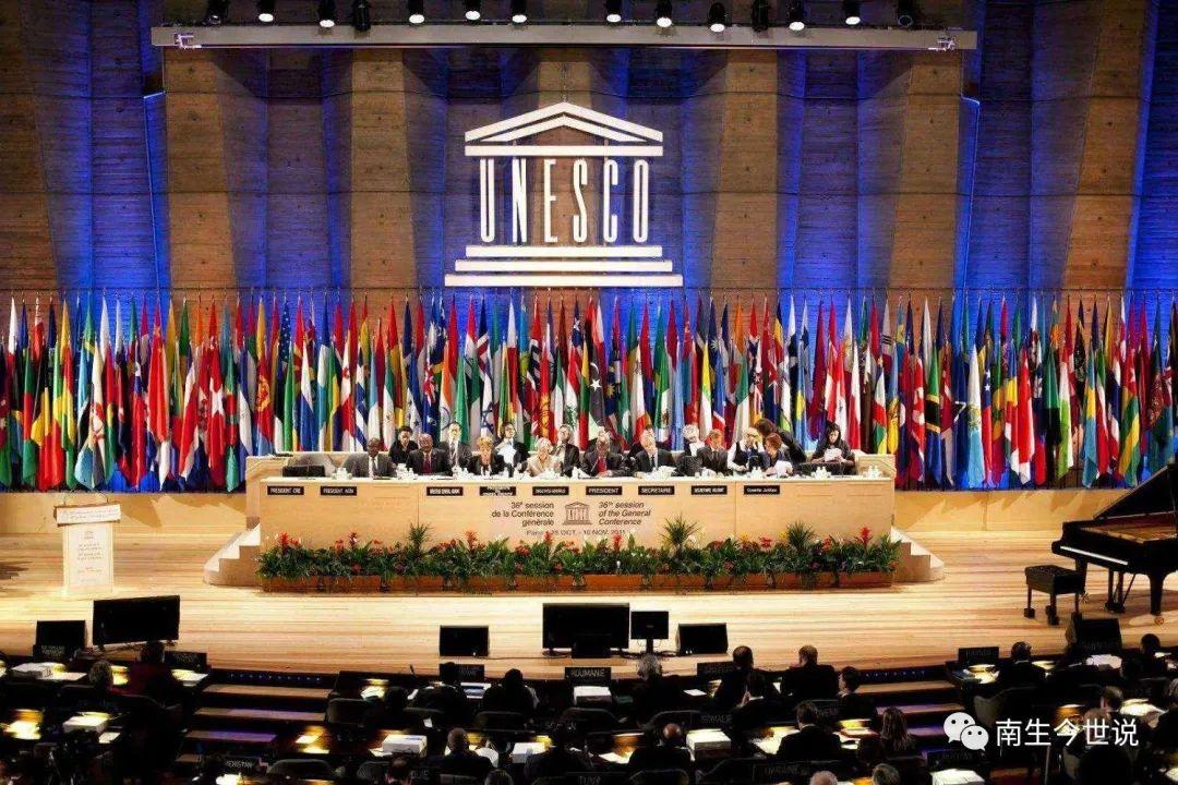 中国、印度、德国、韩国、越南等99国已缴纳2021年联合国会费,美国仍在拖欠