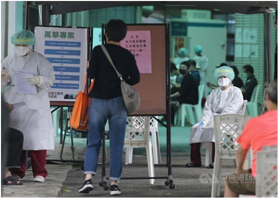 ·台北市和平医院快筛站。图片来源:台湾中央通讯社。