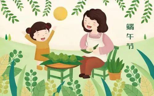 湖南省市场监管局发布关于粽子、咸鸭蛋、绿豆糕等端午热门食品消费提示