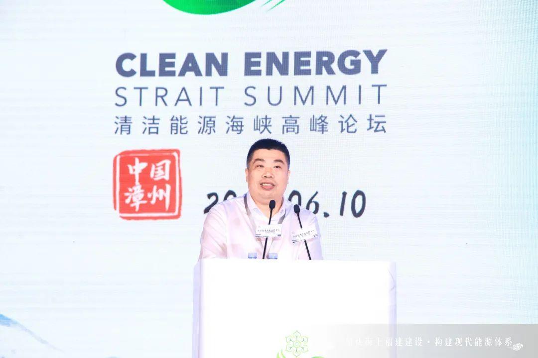 王忠耀:我国海上风电产业已基本具备规模化发展的条件