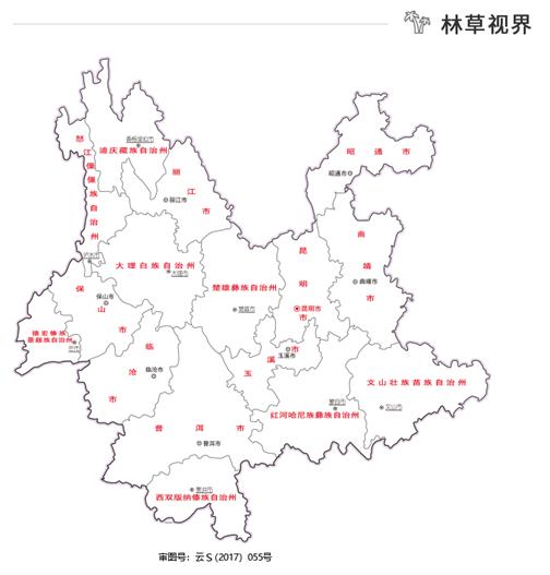 图片来源:云南省林草局