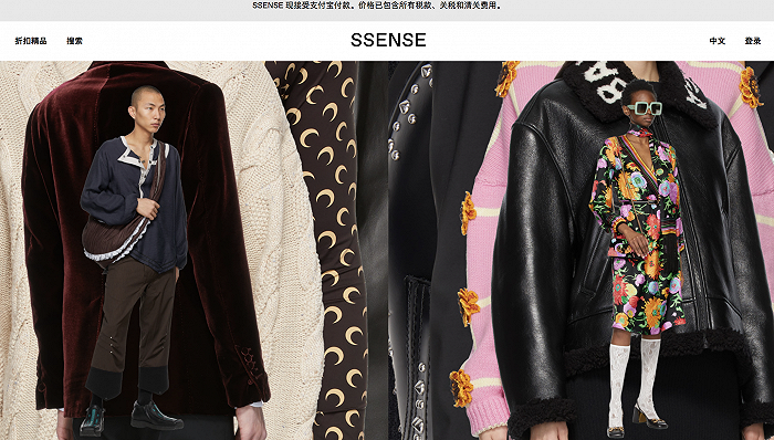 SSENSE获红杉中国入股后将加速在华布局