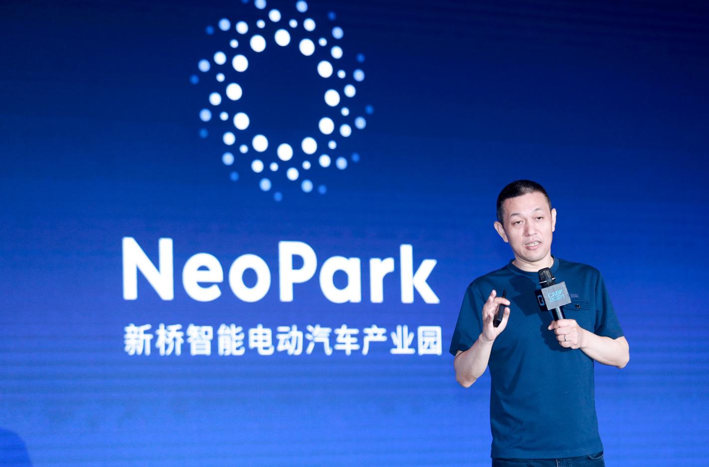 李斌:蔚来第二工厂已开工 预计明年三季度投产