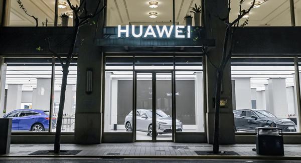 """华为""""卖车""""为汽车销售模式改变提供新思路 汽车新零售蜂起挑战传统4S店"""