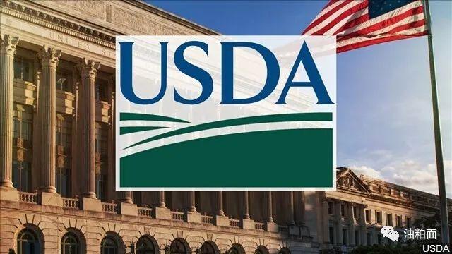 【利空有限】6月USDA报告:美豆旧作压榨下调,巴西产量增加