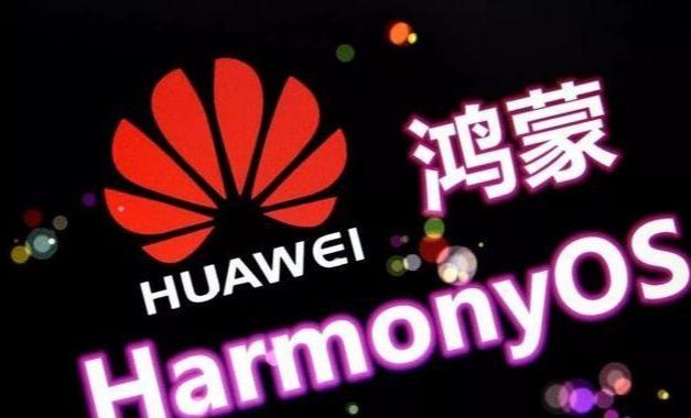 中国银行、中信银行、广发银行宣布接入鸿蒙,支持操作系统国产化