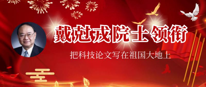 """《上海交通大学学报(英文版)》与附属九院合作出版""""医疗3D打印技术及个性化医学""""专辑"""