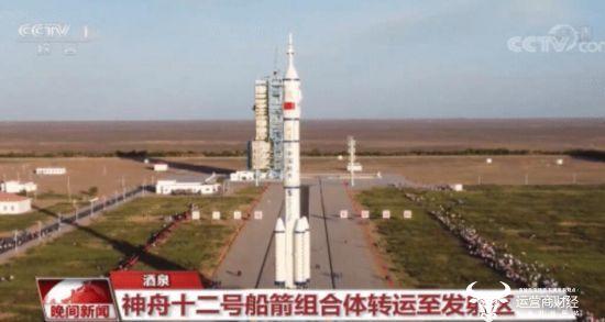 中国新的载人飞船将发射 要建太空国际空间站了