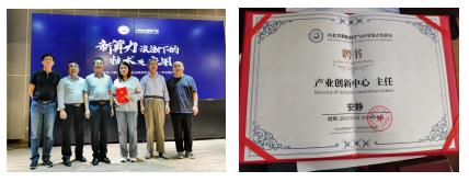 中国智能计算产业联盟走进高校系列活动之华北理工大学站
