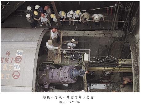 """修建上海第一条地铁时,朱镕基提的一个要求为何让建设者""""很为难""""?"""