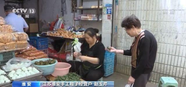 螺蛳粉粽子、鲍鱼粽子、榴莲粽子……粽子口味大PK,你选哪个?